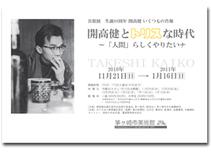 Kaikouken02_2